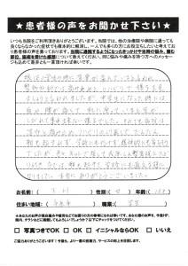 橋田 英利香