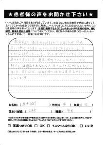 熊井 直樹_page-0001