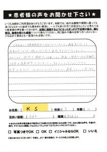 佐藤 健太